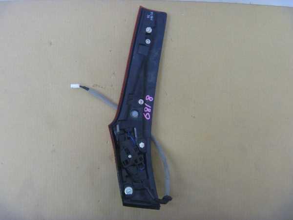 フィット GP5 フィニッシャーランプ交換