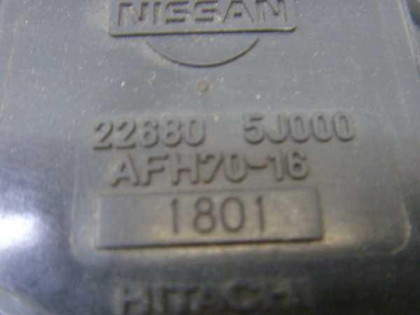 アトラス SH2F23 エアフロメーター