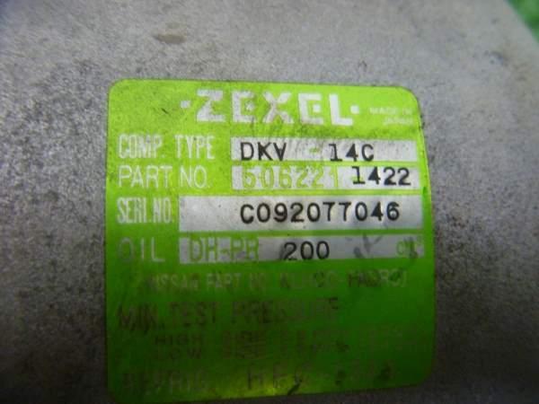 アトラス SH2F23 クーラーコンプレッサー