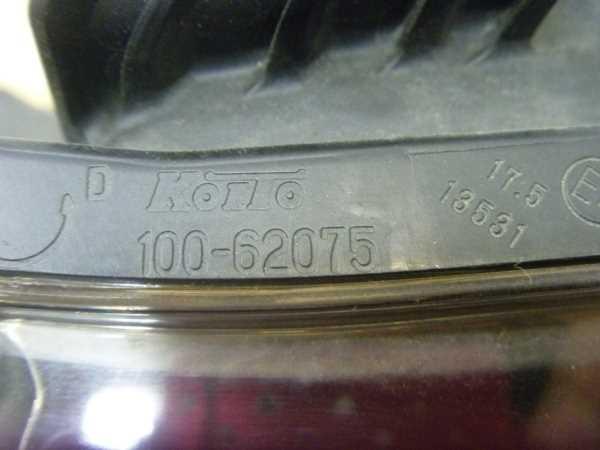 ステップワゴンスパーダ RK5 ヘッドランプ