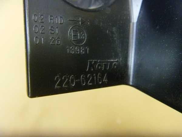 ヴェゼル RU3 テールランプ交換