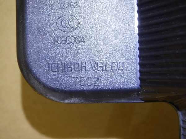 NV200 修理