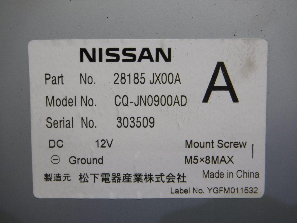 CQ-JN0900AD